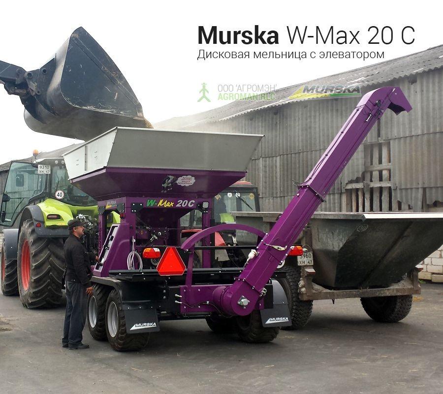 Дисковая мельница плющилка Murska W-Max 20 C с элеватором