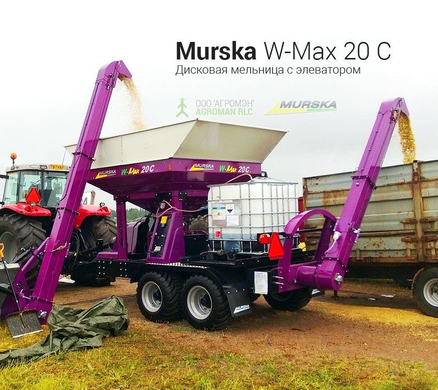 Дисковая мельница Murska W-Max 20 C с элеватором