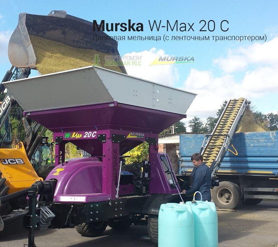 Дисковая мельница плющилка Murska W-Max 20 С с ленточным транспортером