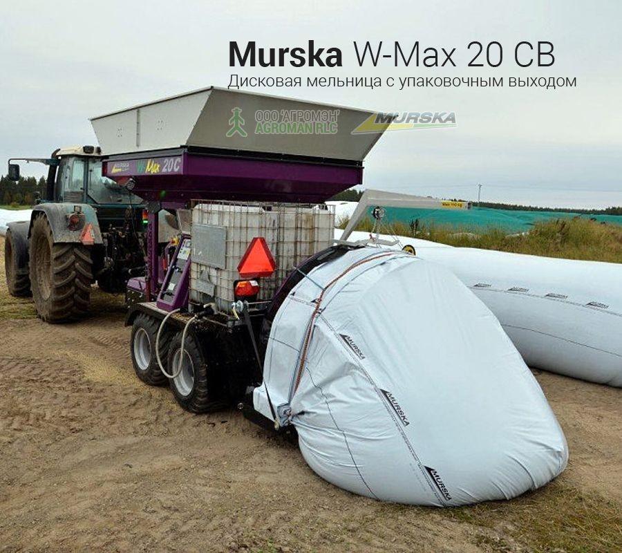 Упаковочный выход и рукав на мельнице Murska W-Max 20 CВ с упаковщиком