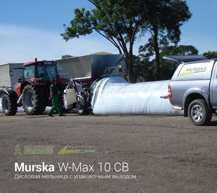 Дисковая мельница Murska W-Max 10 CВ с упаковщиком
