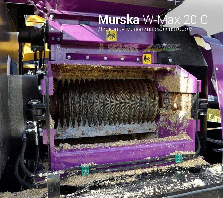 Дисковые вальцы для мельницы Murska W-Max 20 C с элеватором