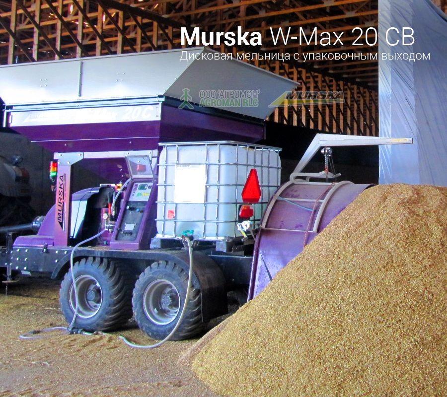 Производство корма в ангаре мельницей Murska W-Max 20 CВ с упаковщиком