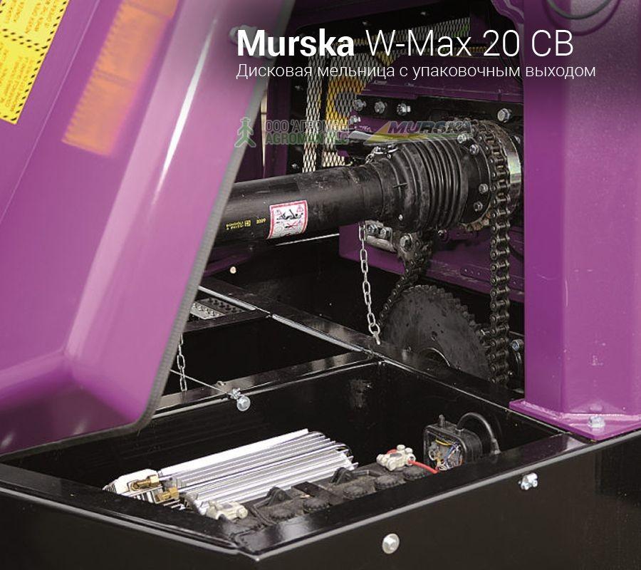 Карданый вал мельницы Murska W-Max 20 CВ с упаковщиком