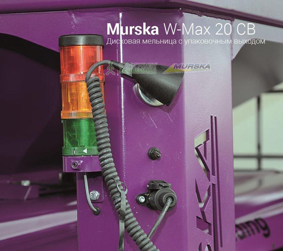 Плющилка с дисками Murska W-Max 20 CВ с упаковщиком в рукава