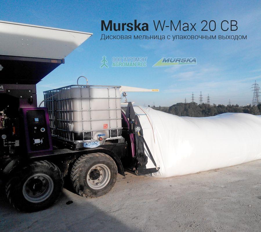 Большая бочка с консервантом на мельнице Murska W-Max 20 CВ с упаковщиком