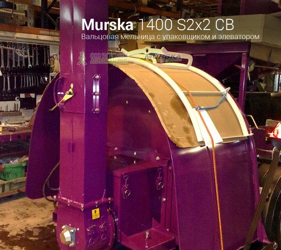 Упаковщик и элеватор в сборе для мельницы Murska 1400 S2x2 CB