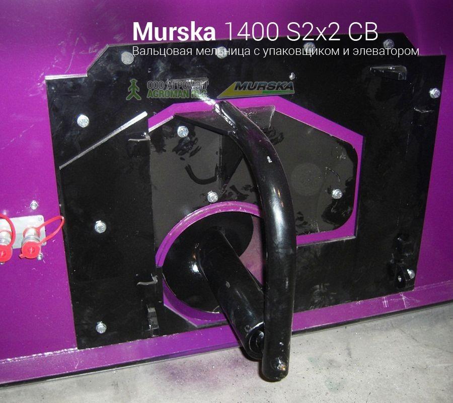 Выходной шнек мельницы Murska 1400 S2x2 CB с упаковщиком и элеватором