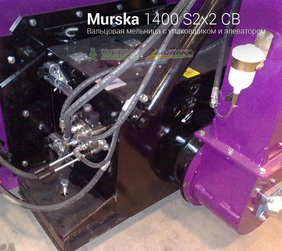 Гидравлика элеватора мельницы Murska 1400 S2x2 CB с упаковщиком и элеватором