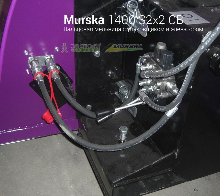 Соединение гидравлики элеватора с мельницей Murska 1400 S2x2 CB с упаковщиком и элеватором