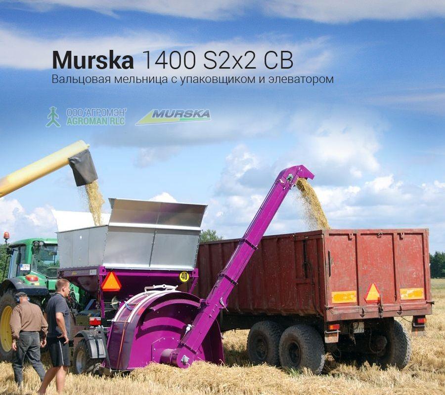 Вальцовая мельница Murska 1400 S2x2 CB с упаковщиком и элеватором