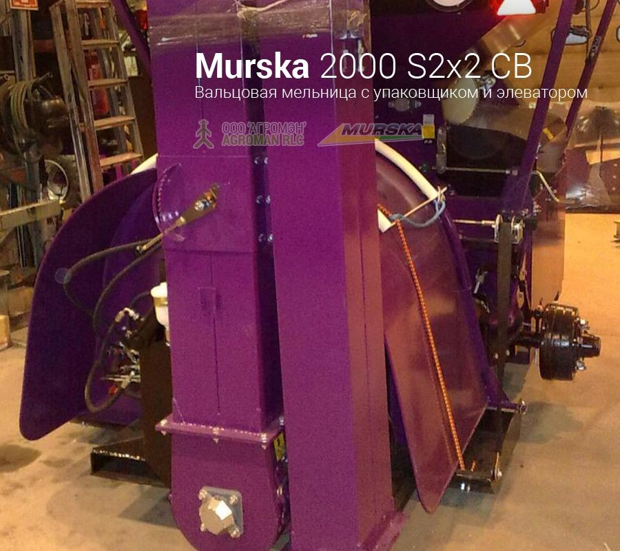 Элеватор и упаковщик в сборе для мельницы Murska 2000 S2x2 CB с упаковщиком