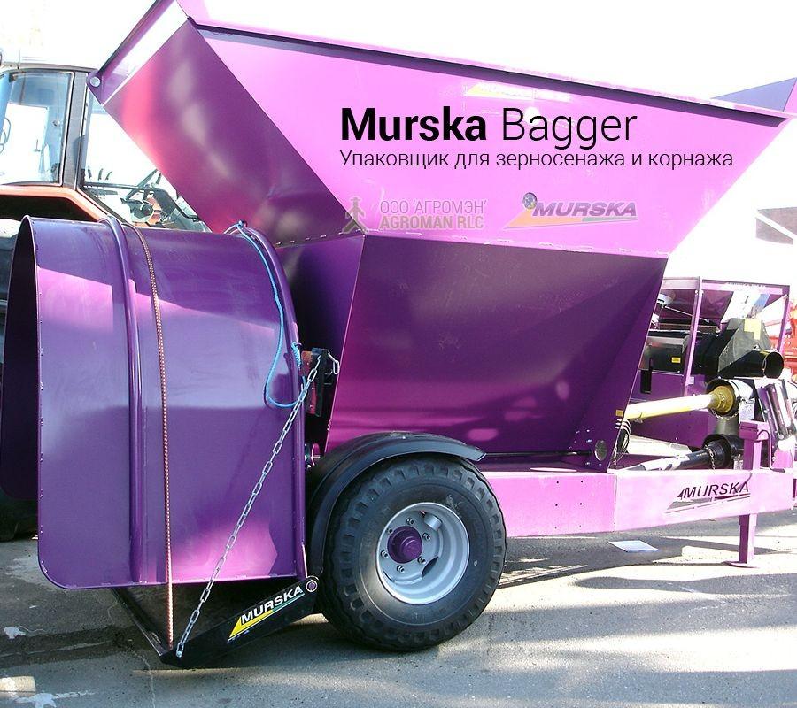 Упаковщик Murska Bagger для зерносенажа и корнажа