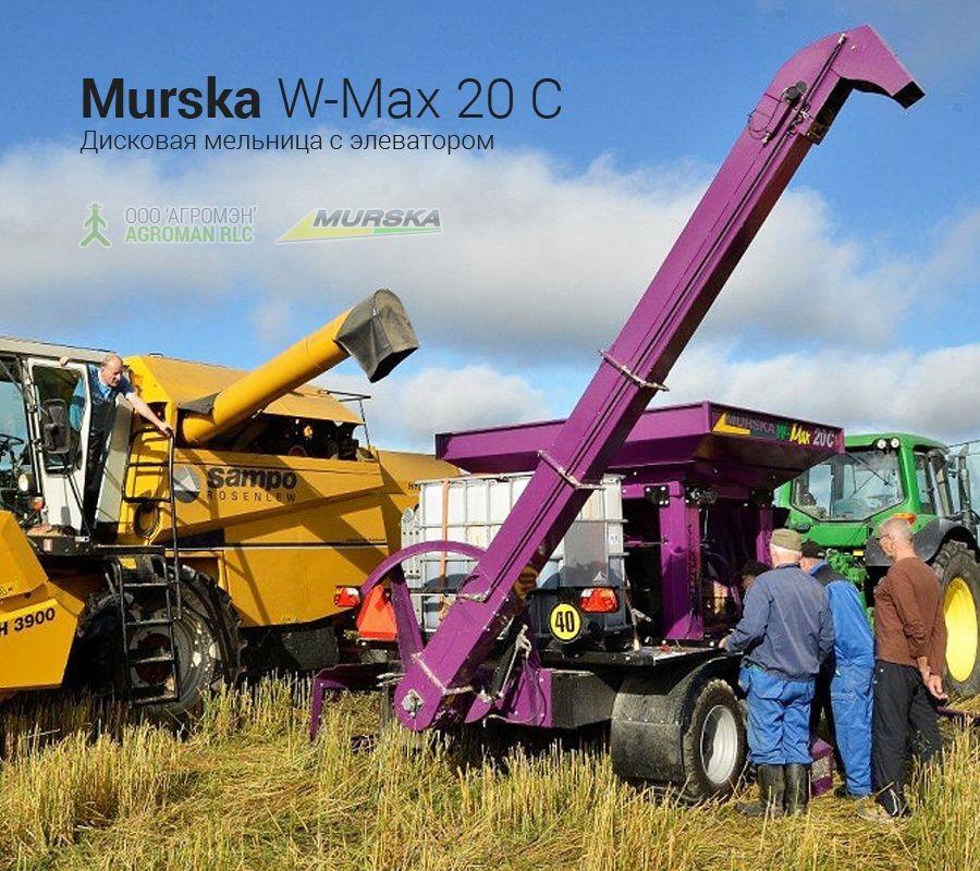 Дисковая мельница Murska W-Max 20 C с элеватором для корма птицы