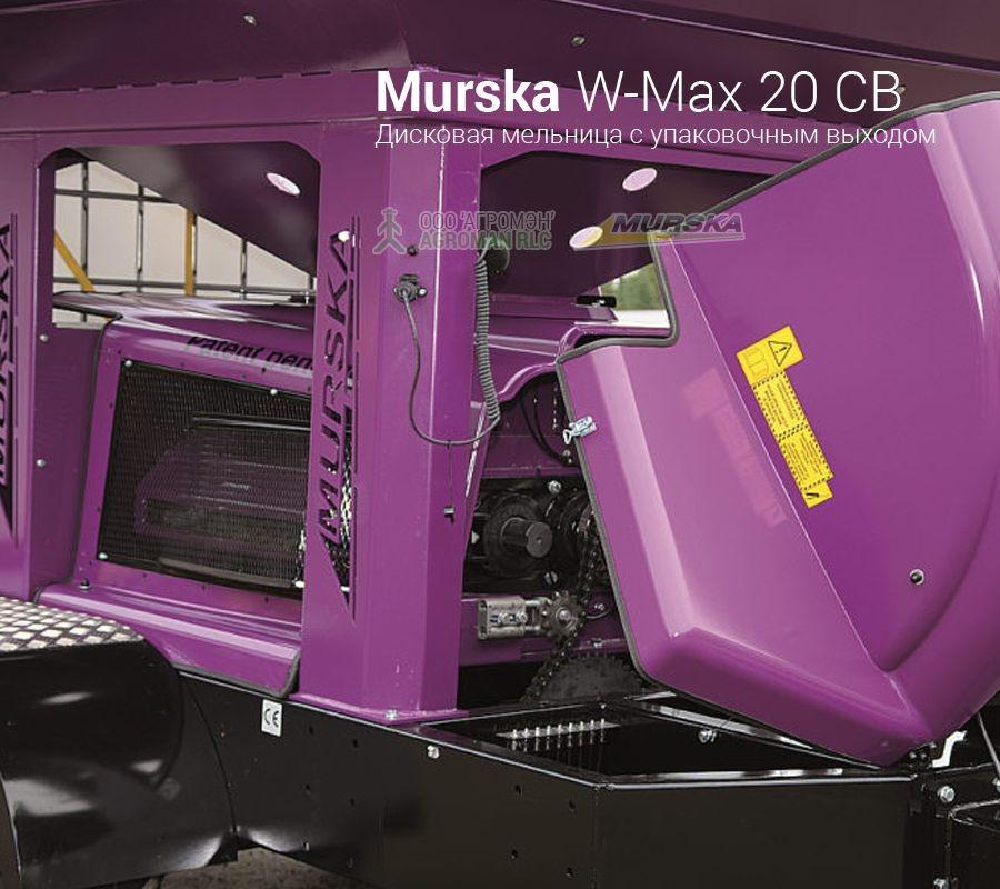 Дисковая мельница Murska W-Max 20 CВ с упаковщиком для корма животным и птицы