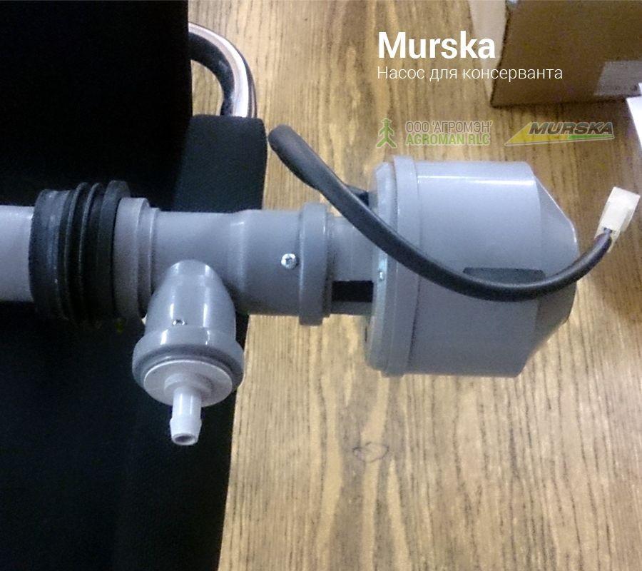 Насос НВУ-3 для подачи консерванта в мельницах Murska
