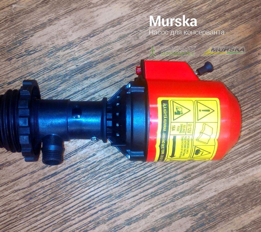 Насос для консерванта HP-20 для мельниц Murska
