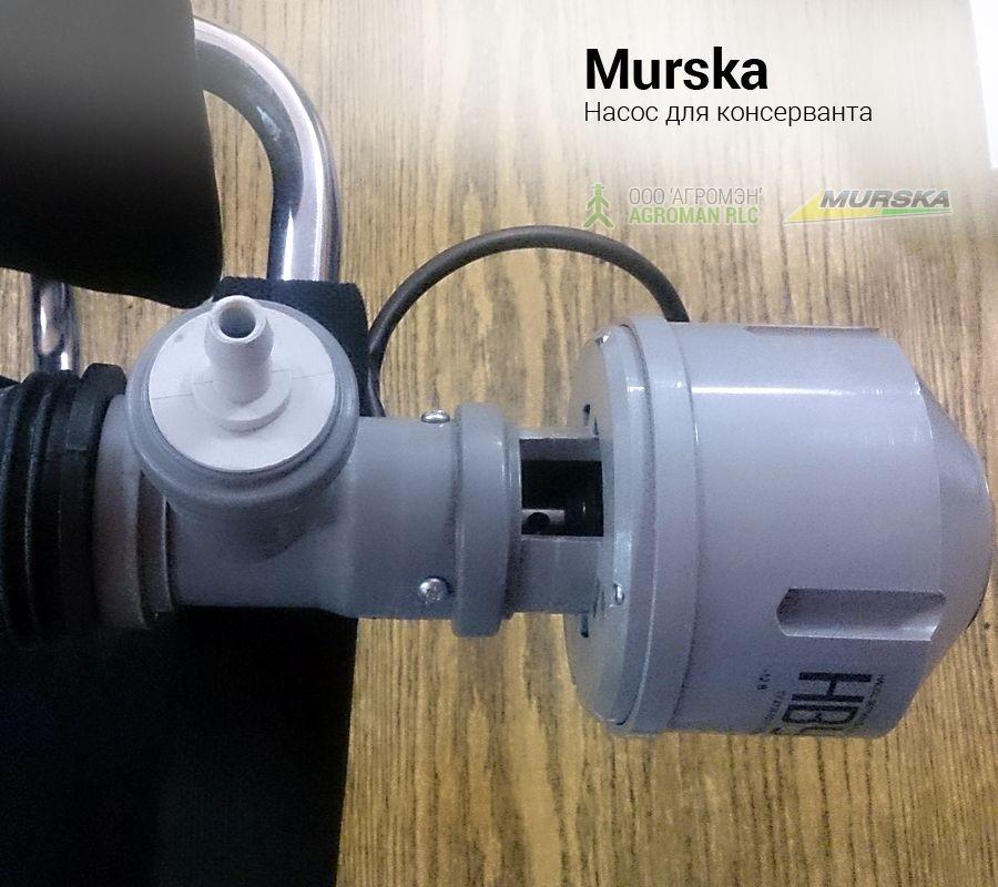 Насос для консерванта НВУ-3 для мельниц Murska