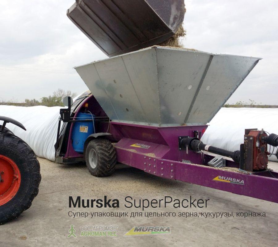 Супер-упаковщик Murska SuperPacker для зерновых культур