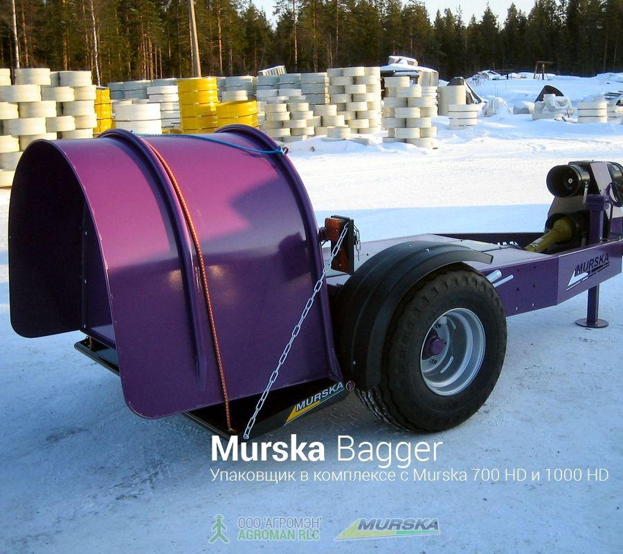 Упаковщик Murska Bagger для хранения зерна