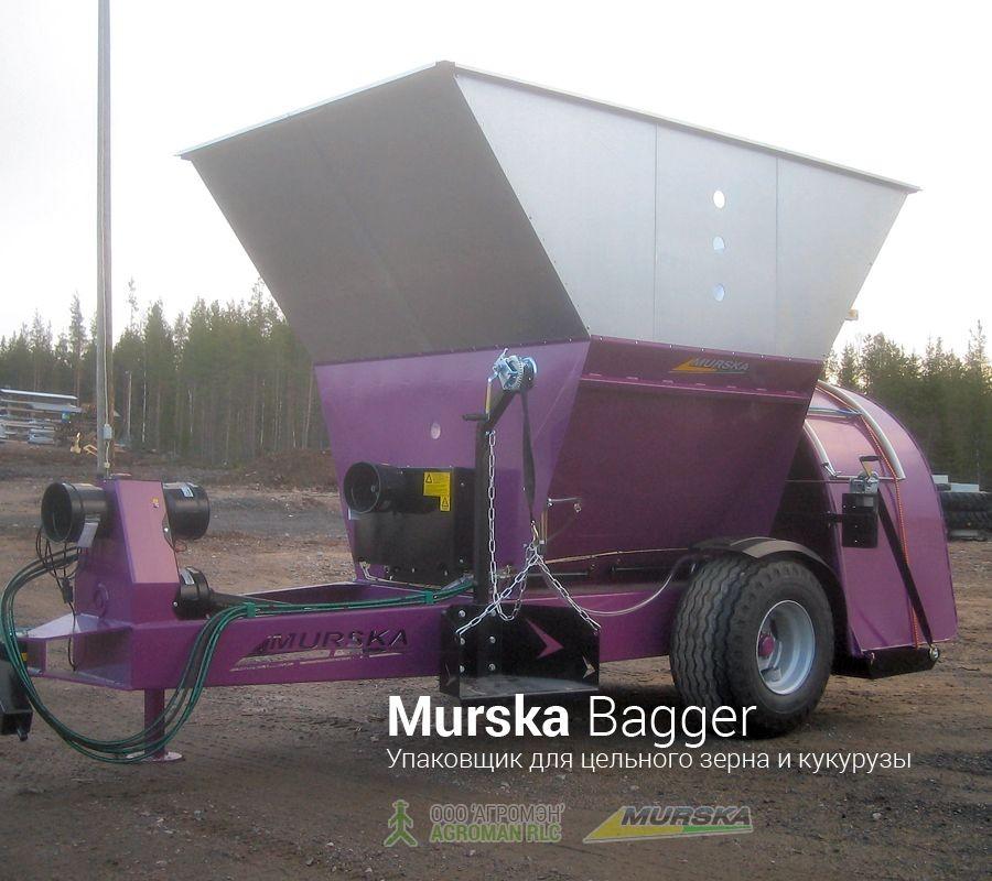 Упаковщик в рукава Murska Bagger для зерновых культур
