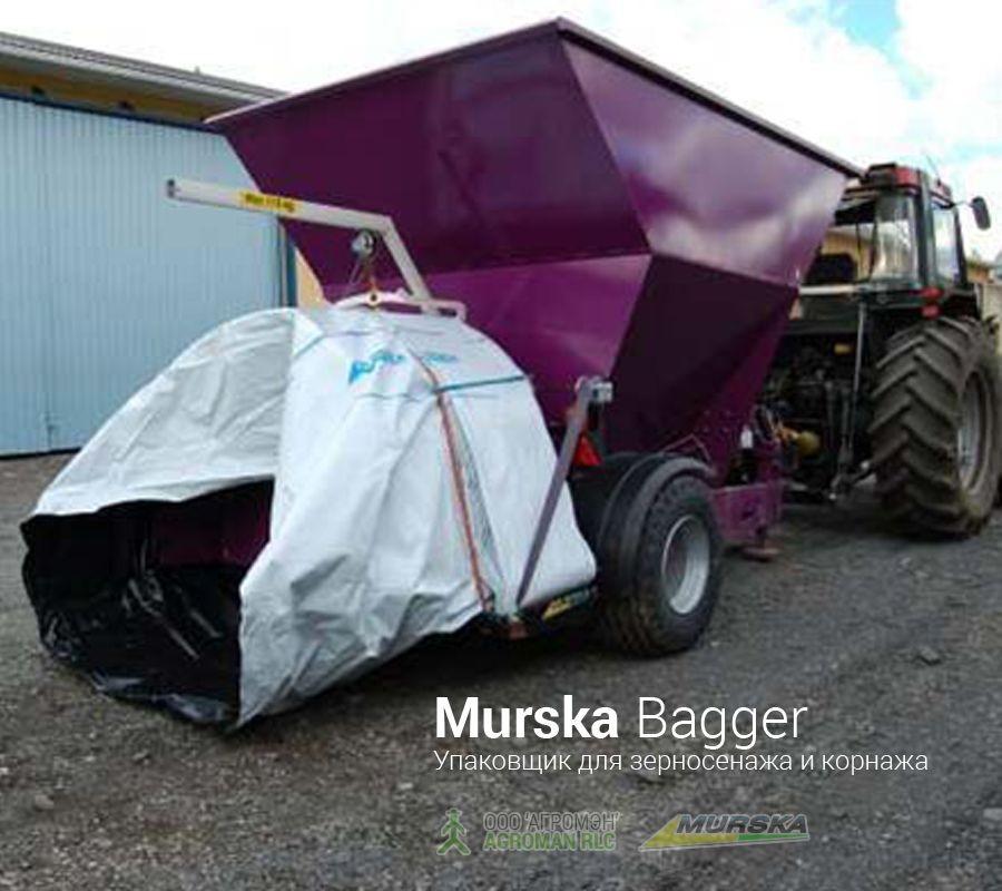 Упаковщик Murska Bagger для корнажа