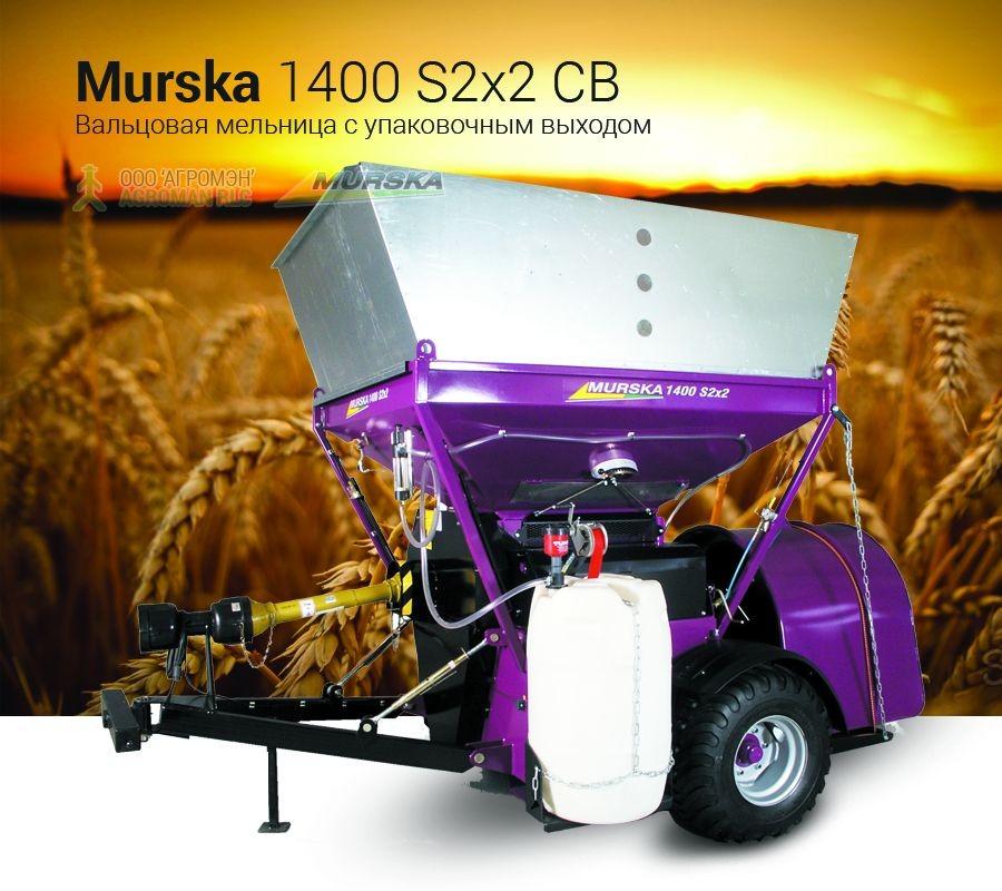 Изготовление кормов мельницей Murska 1400 S2x2 CB с упаковщиком
