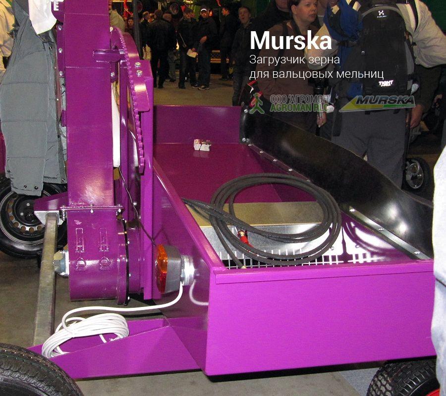Мобильный загрузчик зерна для мельницы Murska