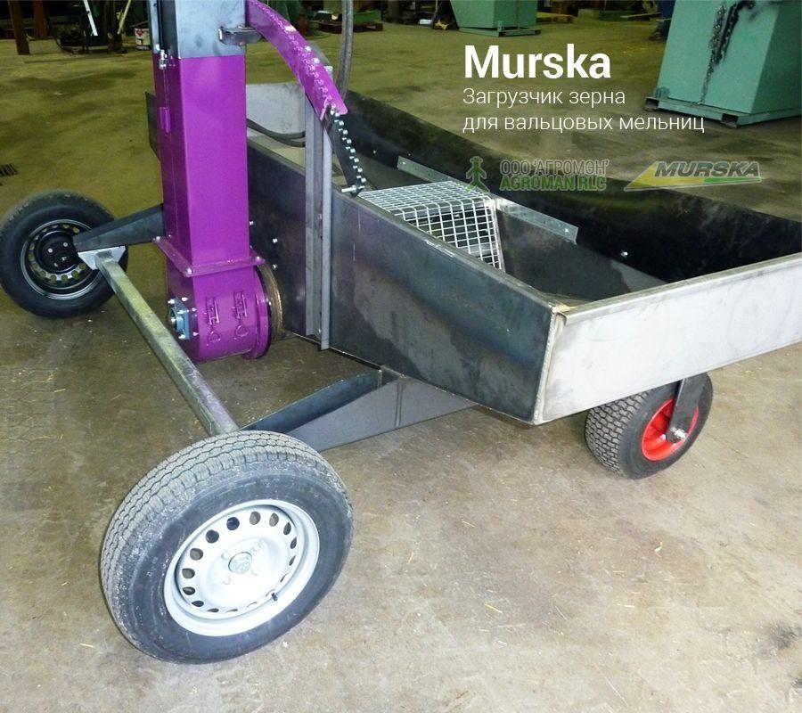 Загрузчик зерна для любых мельниц Murska