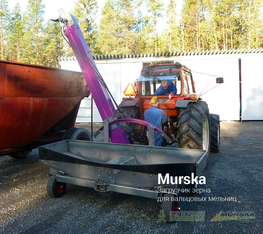 Мобильный загрузчик зерна Murska для фермеров
