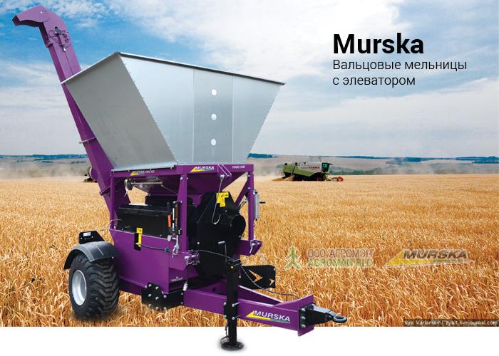 Вальцовая мельница Murska 1000 HD с элеватором в работе (ВИДЕО)