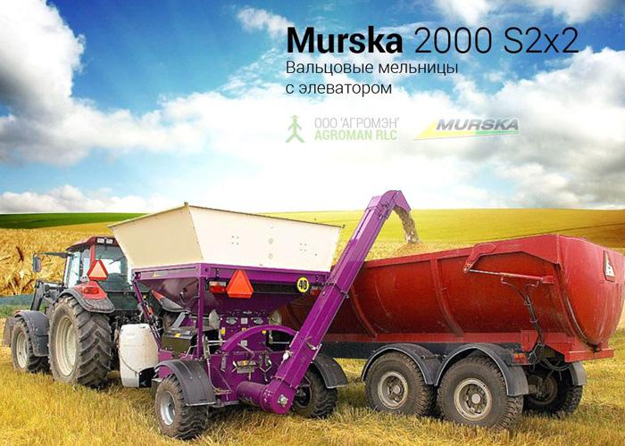 Вальцовая мельница Murska 2000 S2x2 с элеватором в работе (ВИДЕО)