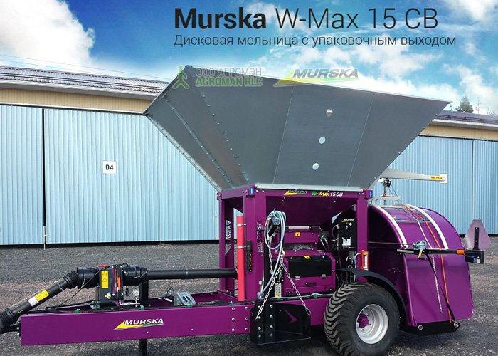 Дисковая мельница Murska W-Max 15 CB с упаковщиком в работе (ВИДЕО)