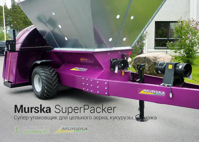 Упаковщик Murska Bagger упаковывает зерно в рукава (ВИДЕО)