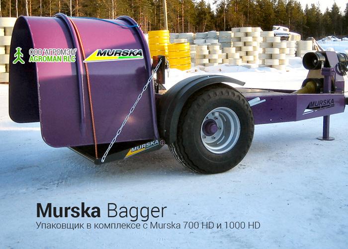 Упаковщик Bagger на мельницах Murska закладка зерна в рукава (ВИДЕО)