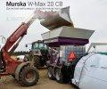 Дисковая мельница Murska W-Max 20 CВ с упаковщиком в рукава